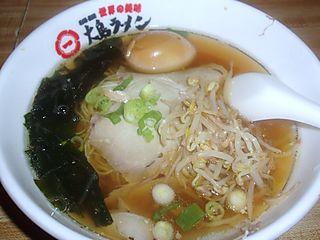 Oshima3