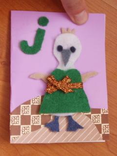 J_card